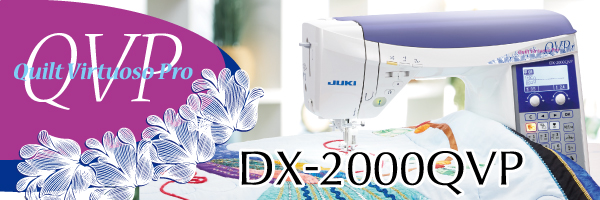 Juki HZL-DX-2000